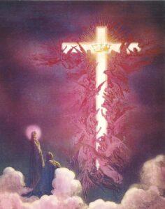 АНГЕЛ КОСМИЧЕСКОГО КРЕСТА БЕЛОГО ОГНЯ